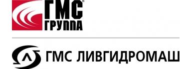 АО ГМС Ливгидромаш